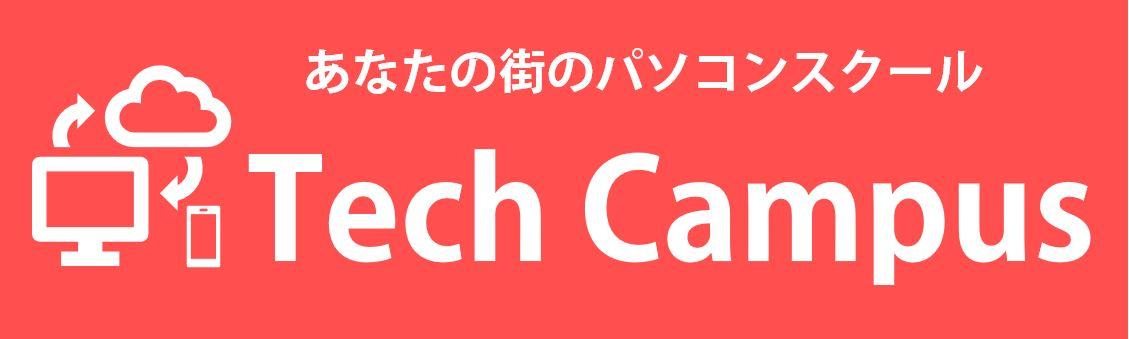 Tech Campus 桑名校(テックキャンパス桑名校)