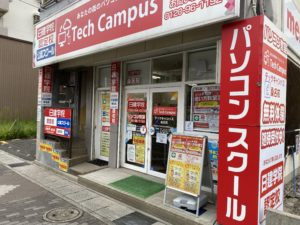 TechCamous桑名校