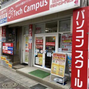 Tech Campus 桑名校